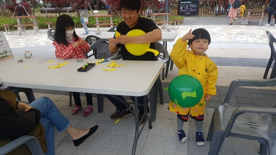 """2018년 5월 """"해피투게더 이벤트"""""""