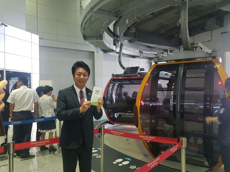 일본 후쿠오카 시장님 방문