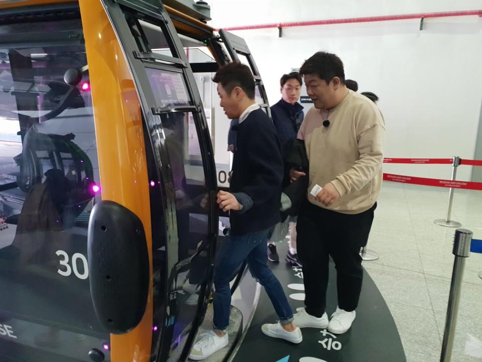 MBC에브리원 `남다른 여행` 촬영