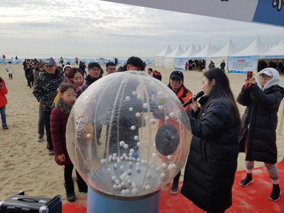 2018 해운대 북극곰 수영축제 참여
